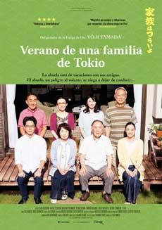 Cartel de Verano de una familia de Tokio (VOSE)